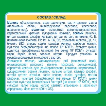 Молочная смесь Nestle NAN Кисломолочный 3 с 12 месяцев 400 г