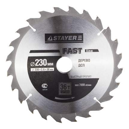 Диск по дереву для дисковых пил Stayer 3681-230-30-36