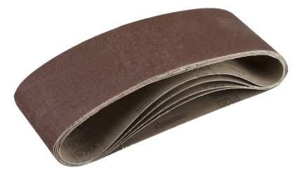 Шлифовальная лента для ленточной шлифмашины и напильника Зубр 35342-120