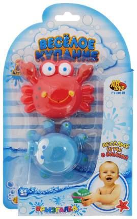 Веселое купание. игрушка- брызгалка для ванной pt-00519(wa-c7549)