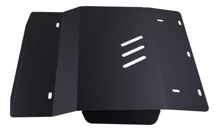 Защита двигателя Автоброня для Chevrolet; Suzuki (111.01013.1)