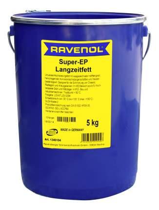 Универсальная смазка RAVENOL Super EP-Langzeitfett (5л) (4014835200456)