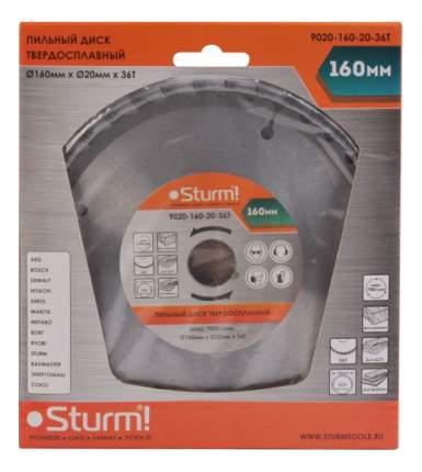 Диск по дереву для дисковых пил Sturm! 9020-160-20-36T