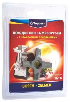 Нож для мясорубки Topperr 1614 Серебристый