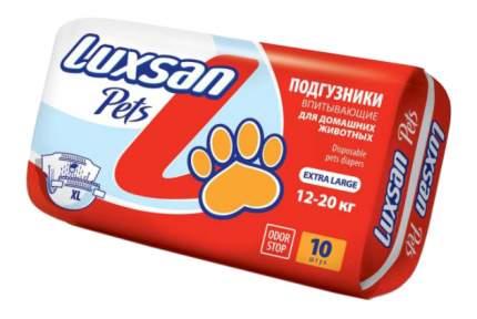Подгузники для домашних животных LUXSAN размер XL на вес 12-20кг 10 шт