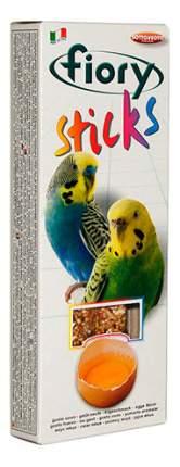 Лакомства для птиц fiory палочки для попугаев с яйцом, 60г