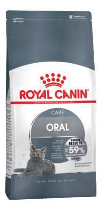 Сухой корм для кошек ROYAL CANIN Oral Care, для защиты полости рта, 8кг