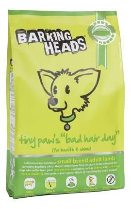 Сухой корм для собак Barking Heads Adult Tiny Paw's Bad Hair Day, ягненок, 12кг