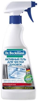 Чистящее средство для духовых шкафов Dr.Beckmann активный гель 375 мл