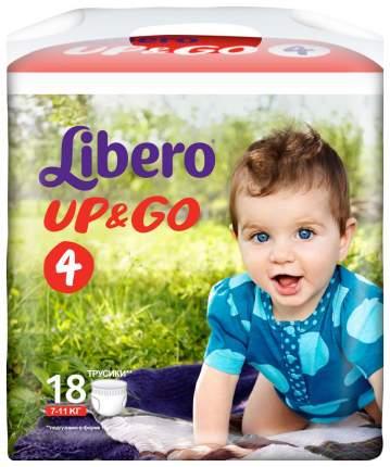 Подгузники Libero Up & Go 4 (7-11 кг), 18 шт.