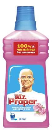 Универсальное чистящее средство для мытья полов Mr. Proper роза 500 мл
