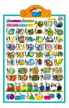 Семейная настольная игра Kribly Boo Мамина азбука