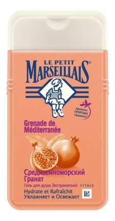 Гель для душа LE PETIT MARSEILLAIS Средиземноморский гранат 250 мл