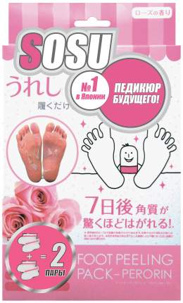 Маска для ног Sosu Носочки для педикюра с ароматом розы 2 пары