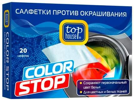 Салфетки от окрашивания Top House Color Stop