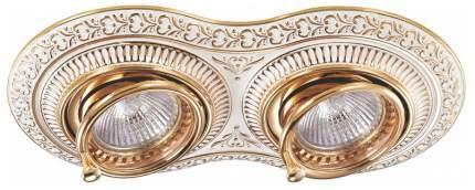 Встраиваемый светильник Novotech Vintage 370013
