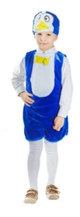 Карнавальный костюм Карнавалия Пингвинчик рост 122-128 см (4-7 лет)