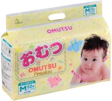 Подгузники Omutsu M (6-11 кг), 52 шт.