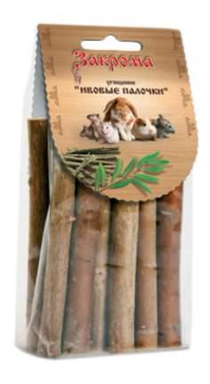 Лакомство для грызунов Закрома Угощение Ивовые палочки, 11 шт, 140г