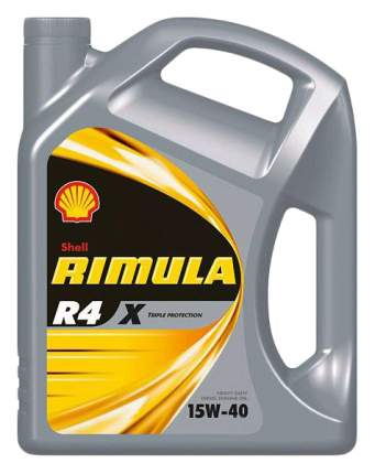 Моторное масло Shell Rimula R4 X 15w-40 4л