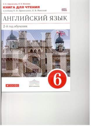 Английский Язык как Второй Иностранный. Второй Год Обучения. 6 класс. книга для Чтения