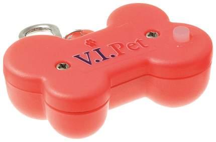 Подвеска-маячок для собак V.I.Pet косточка, пластик