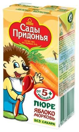 Пюре фруктовое Сады Придонья Яблоко-морковь с 5 мес 125 г