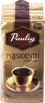 Кофе молотый Paulig presidentti gold label 250 г