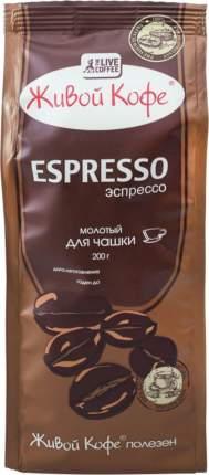 Кофе молотый Живой Кофе эспрессо для чашки 200 г
