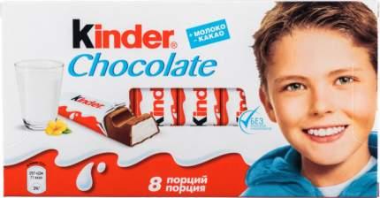 Шоколад молочный Kinder с молочной начинкой 100 г
