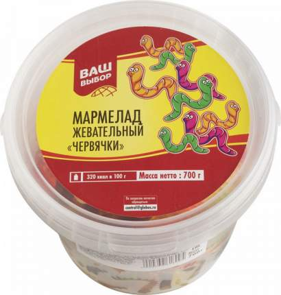 Мармелад жевательный Ваш выбор червячки 700 г