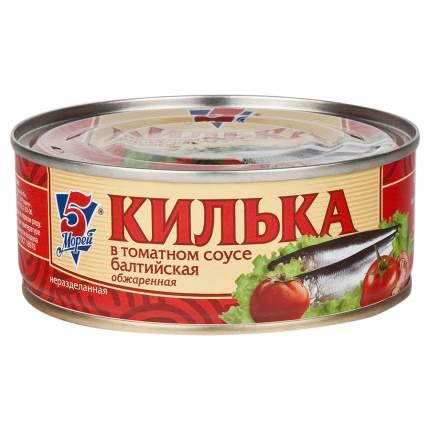 Килька в томатном соусе 5 Морей обжаренная балтийская 240 г