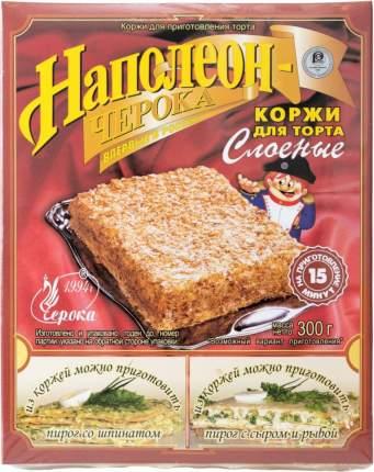 Коржи для торта слоеные Черока наполеон 300 г