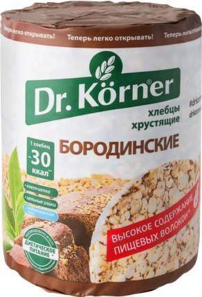Хлебцы хрустящие Dr.Kоrner бородинские 100 г