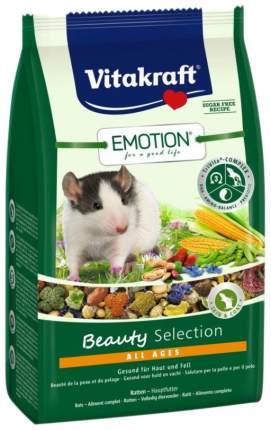 Корм для крыс Vitakraft Beauty Selection 0.6 кг 1 шт