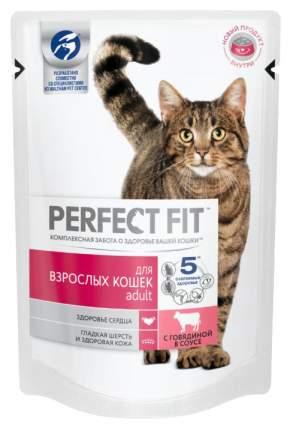 Влажный корм для кошек Perfect Fit Adult, с говядиной в соусе, 24шт по 85г