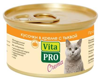 Консервы для кошек VitaPRO Crema, мясо с тыквой, 85г