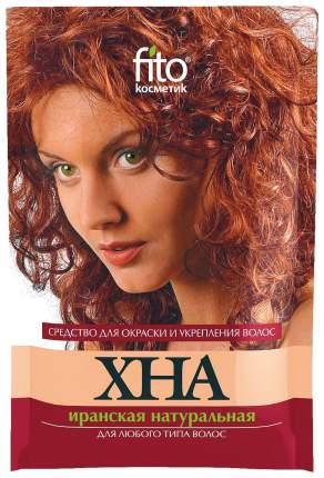Краска для волос Фитокосметик Хна иранская натуральная 25 г