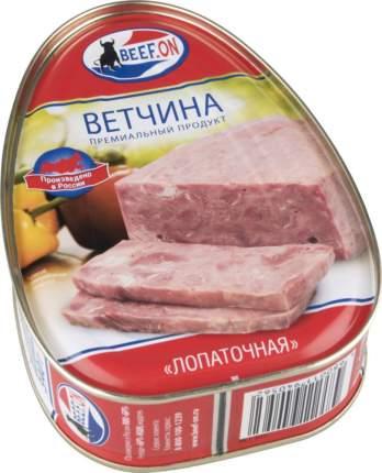 Ветчина Beef.On лопаточная 340 г