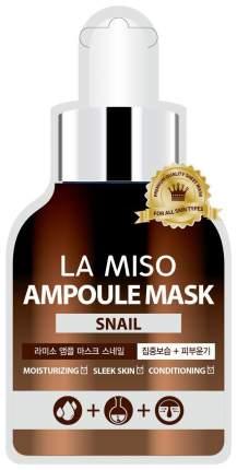 Маска для лица La miso Ампульная с экстрактом слизи улитки 25 г