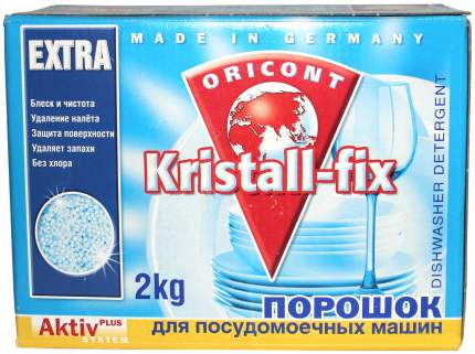 Моющий порошок для посудомоечных машин Luxus Professional kristall-fix 2 кг