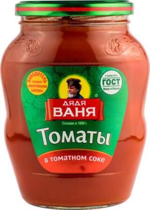 Томаты в томатном соке Дядя Ваня 680 г