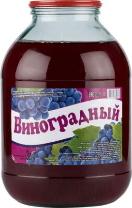 Нектар виноградный 3 л