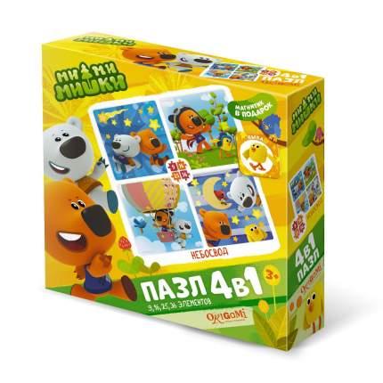 Набор пазлов Origami 4 в 1 Ми-Ми-Мишки 9-16-25-36А Небосвод