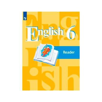 Кузовлев, Английский Язык, книга для Чтения, 6 класс