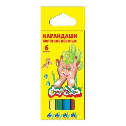 Набор цветных карандашей Каляка-Маляка 6 цв. шестигранные с заточкой короткие 3+