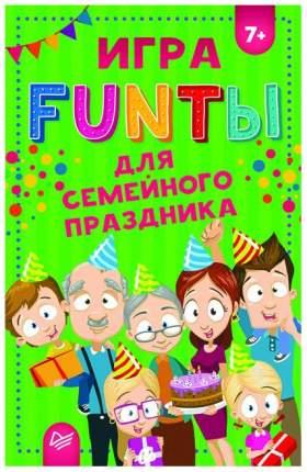 Питер Издательство FUNты для семейного праздника 7+. Игры на карточках для детей