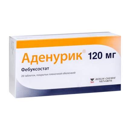 Аденурик таблетки 120 мг 28 шт.