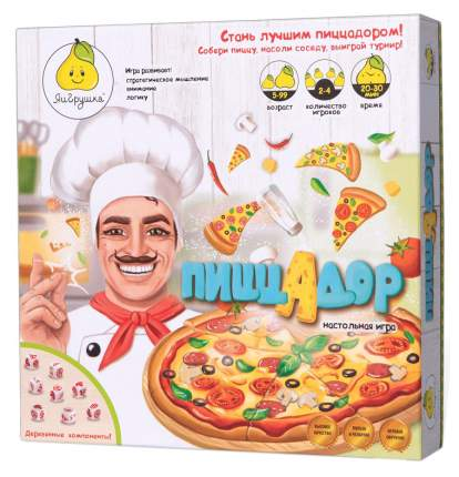 "Настольная игра ""Пиццадор"""