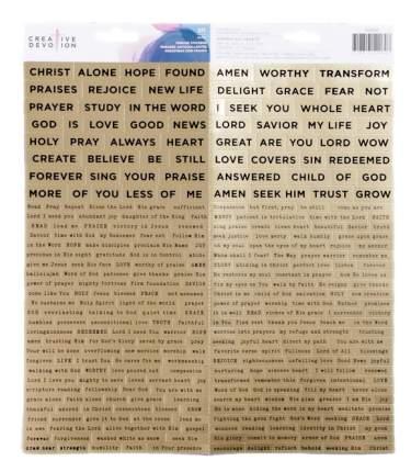 Стикеры-слова с золотым фольгированием AC - CREATIVE DEVOTION 311 шт American Crafts